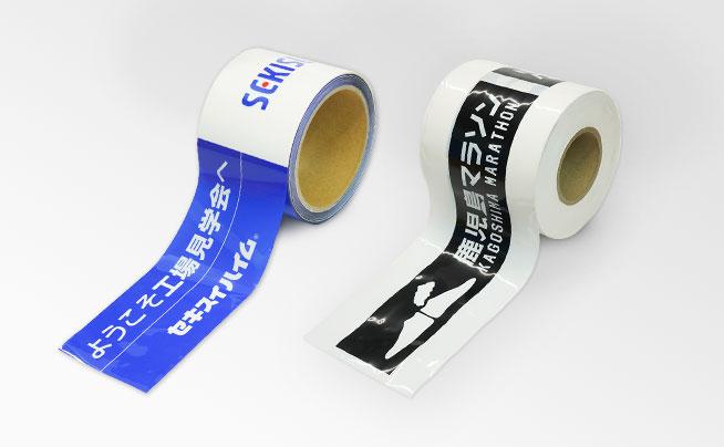 コーステープ・バリケードテープ
