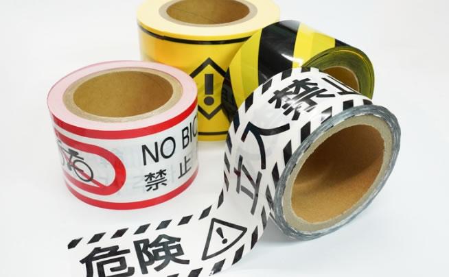 立ち入り禁止テープ