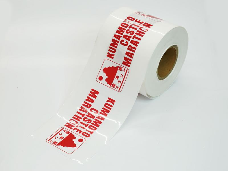 マラソン大会用コーステープ