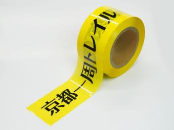 トレッキング用コーステープ
