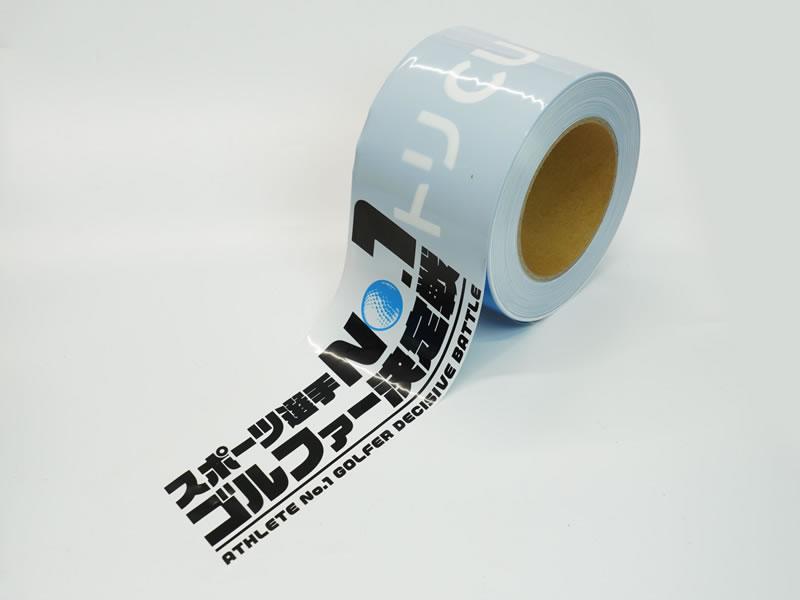 ゴルフ場整理用テープ