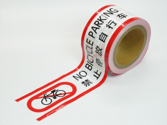 駐輪禁止テープ