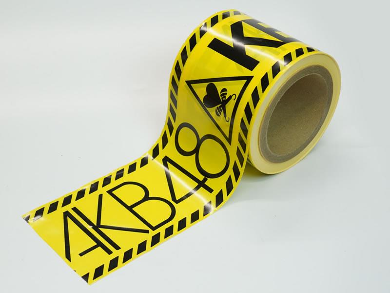 イベント用バリケードテープ