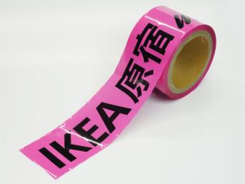 オープン装飾テープ