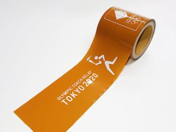 東京五輪聖火リレーテープ