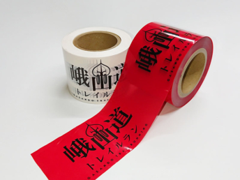 トレイルランコーステープ
