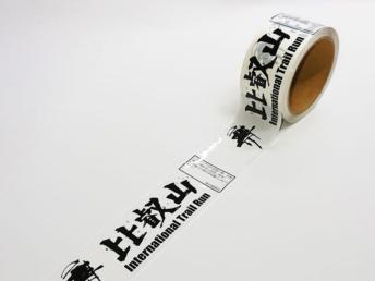 国際トレイルランコーステープ