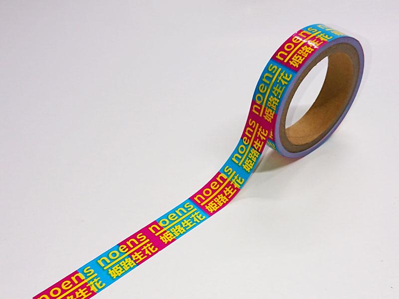 目印テープ