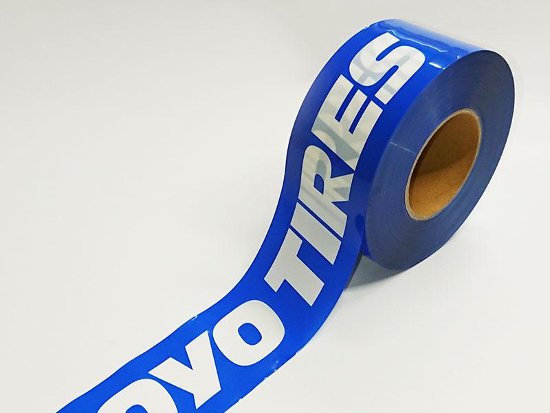 社名ロゴ入テープ